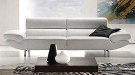 Divani in pelle catalogo divani angolari divani letto for Divano tondeggiante